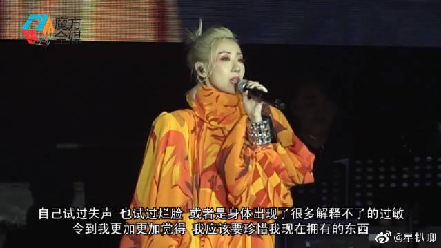 泳儿37岁生日办个唱关智斌方力申贺寿,性感唱跳惊艳观众