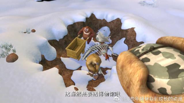 李老板叫光头强把恐龙化石送过来还会给一大笔钱