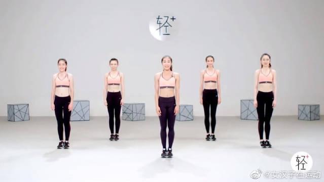 10分钟暴汗减肥瘦身操,8步健身操,快速瘦腿瘦腰瘦肚子,5天出效果