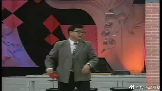 """赵本山、范伟、张玉屏1995央视春晚的小品《牛大叔""""提干""""》"""