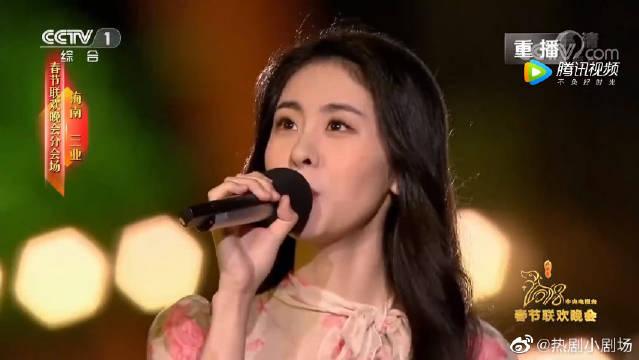 古巨基、张碧晨合唱《乘风破浪》,为祖国齐喝彩!