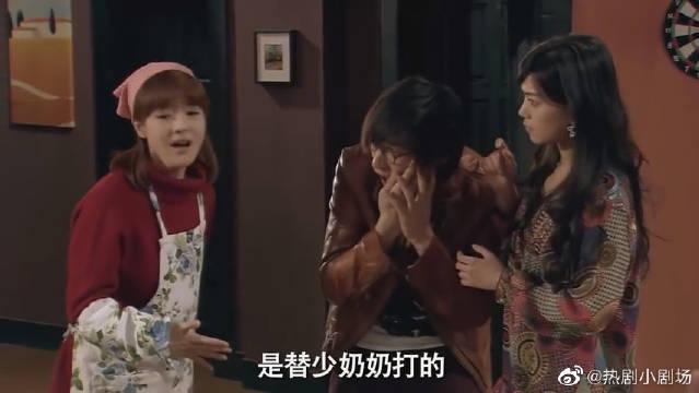 羽墨扮演关谷妻子,却说跟曾小贤,给他戴了绿帽,曾小贤一脸懵!