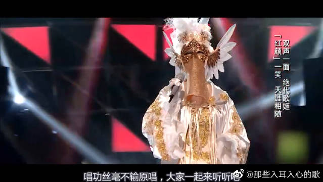 张玮演唱《吻得太逼真》,第一段是质问,第二段是愤怒