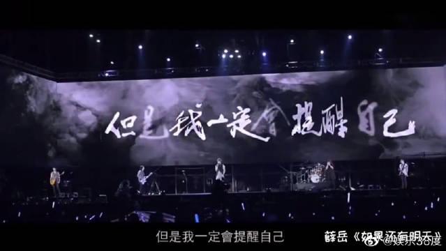 陈信宏唱别人的歌有多好听,盘点五月天阿信的翻唱