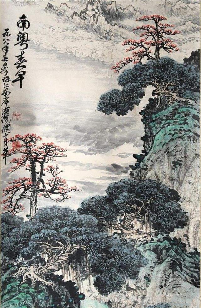 """岭南画派代表,""""旅行画家""""「关山月」,中国画作品欣赏图片"""