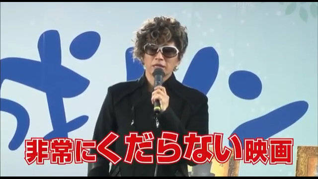 3.12 INS 更新:〈飞翔吧埼玉〉动员突破100万人