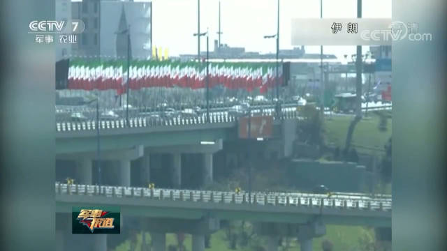 18号,巴林外交部发布安全警示称