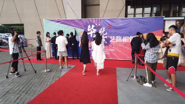 中南大学建筑与艺术学院2019届毕业红毯晚会SHOW