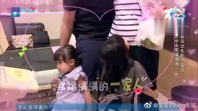 郑钧跟女儿视频,jagger见姐姐奶音说想姐姐。