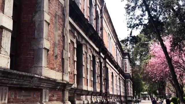 云南大学 斑驳的法式建筑 鉴证了百年历史
