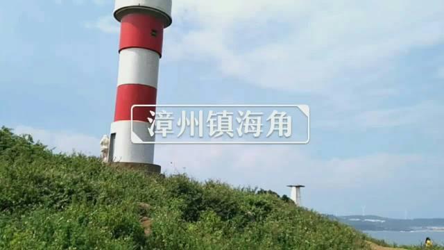 漳州镇海角,福建小垦丁