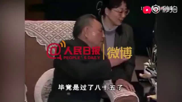 邓小平曾说,争取能活到1997年,到香港自己的土地上走一走,看一下