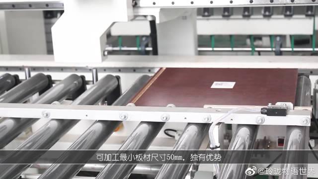 星辉数控智能工厂柔性无人化生产线,快来看看吧