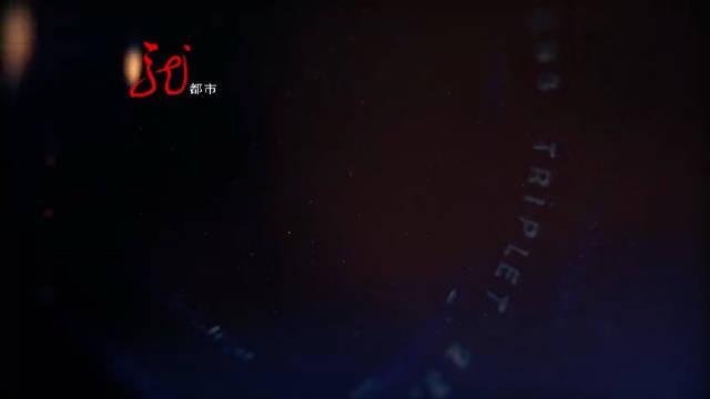 电影里的故事真实上演,齐齐哈尔警方破获跨国贩毒案