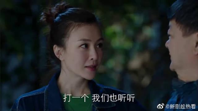 蒋欣 郭京飞 李光洁