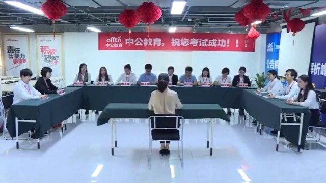 公务员考试面试环节视频,这也太难了吧?@微博职场