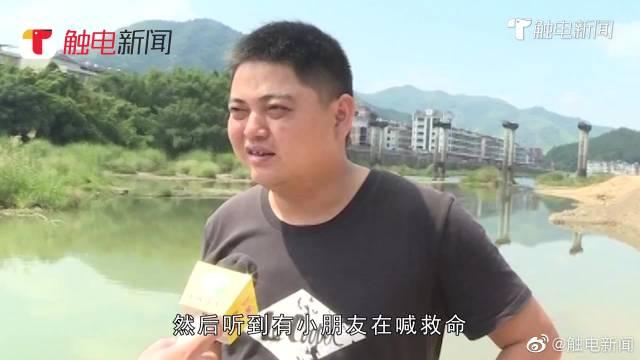 """梅州6名学生结伴游泳溺水,""""钓鱼哥""""跳入水中连救4人"""