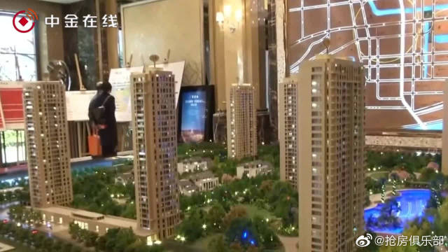 国家统计局发布8月份70个大中城市商品房价数据