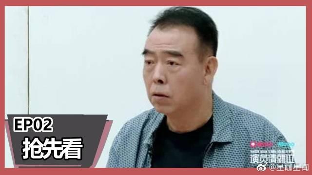 陈凯歌改编《海洋天堂》,牛骏峰挑战文章演绎自闭症!