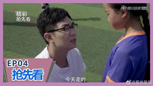 大鹏与贵州留守儿童踢球,唱《缝纫机乐队》配乐!