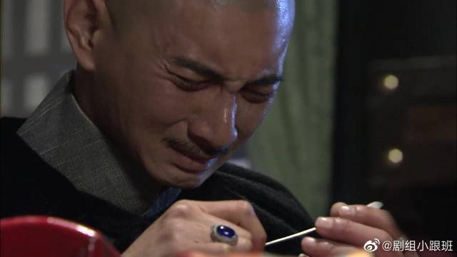 @刘诗诗 @吴奇隆四爷翻看若曦遗物这一段我真的是哭晕啊~~回忆杀暴