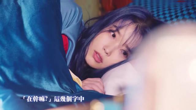 李知恩最新回归主打《Blueming》MV,真的太好听了