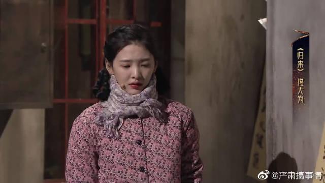 《我就是演员2》佟大为坚守陪伴薛佳凝,雪夜焉识惹众人泪奔。