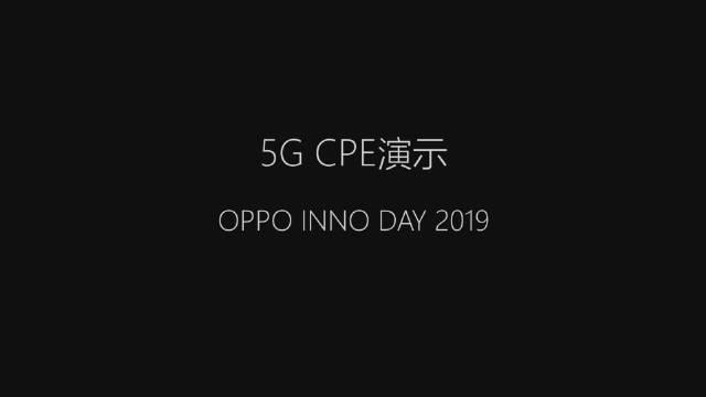 OPPO 5G CPE真机上手,使用高通骁龙X55调制解调器