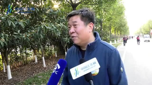 第二届健康江苏健步走启动仪式在镇江举行