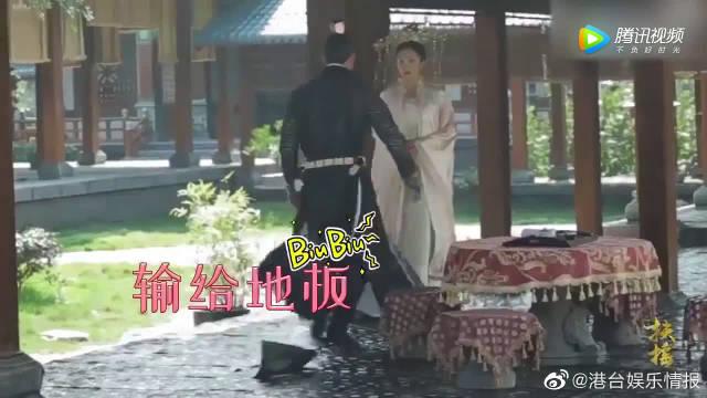 《扶摇》幕后花絮:大幂幂和阮经天拍戏的尴尬瞬间~太可乐了!