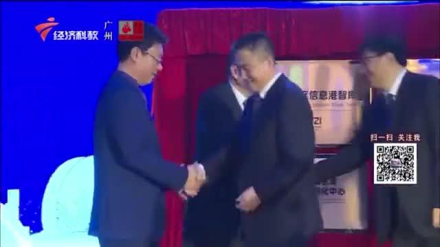 直击首届中国自贸试验区智库峰会