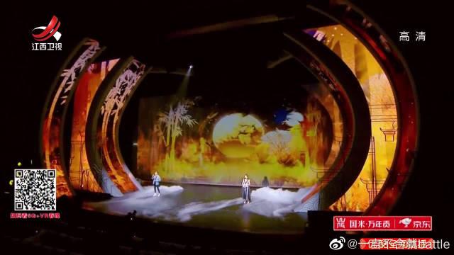 陈乐基汪晨蕊重唱经典曲目《世间始终你好》致敬金庸梦回武侠时代