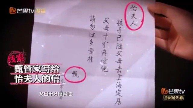 看《明星大侦探》的时候,怡夫人和王嘉尔的互动就好可爱哈哈哈