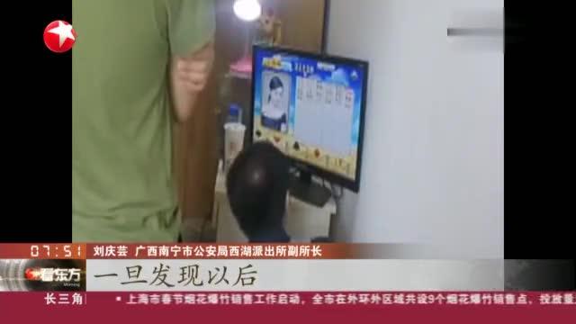 广西警方破获网络视频赌博案,抓获嫌疑人3名,每天流水数万元