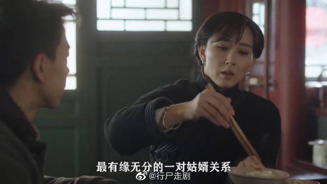孙红雷、张鲁一、尹昉、万茜、李纯、胡静、秦汉、赵峥