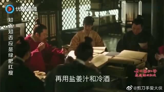 赵丽颖 冯绍峰 朱一龙