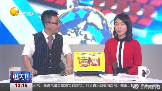 中国公共场所无烟诉讼第一案,我们期待的共识不止是禁烟