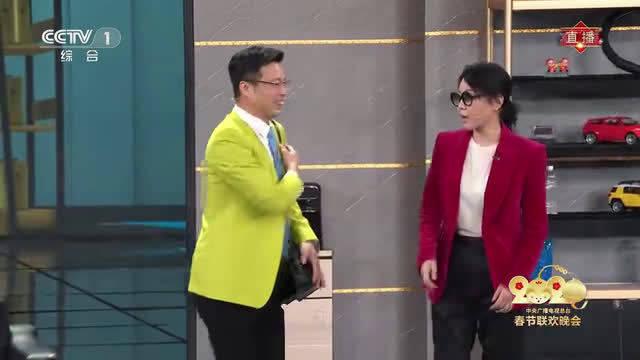 2020央视春晚,孙涛闫妮王迅小品《快乐其实很简单》