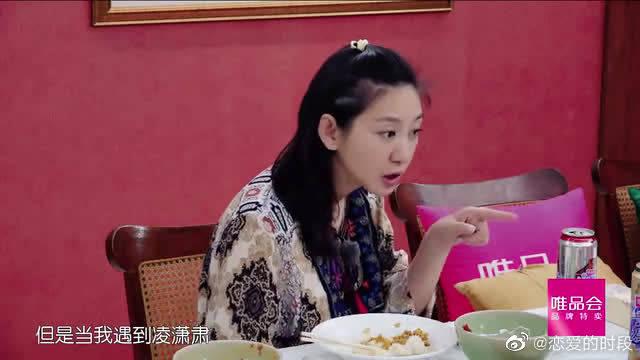 凌潇肃爱跟妻子情感交流,唐一菲自省要改掉嘴硬的习惯!