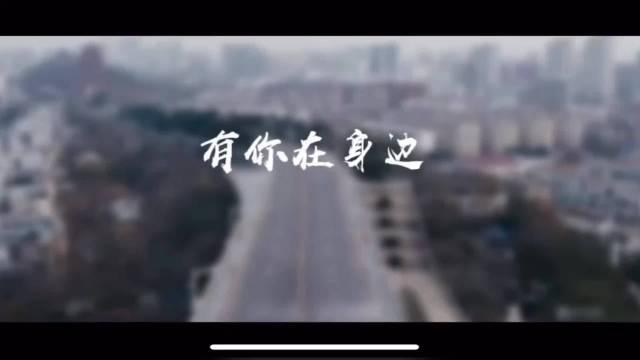 韩庚杨颖Angelababy王一博郑爽 (cr 中国青年报)希望疫情早日结束