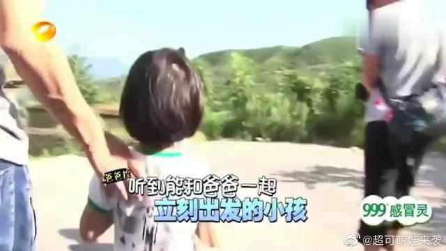 Kimi胆子小不敢离开林志颖,小石头超有大哥风范,带着弟弟走