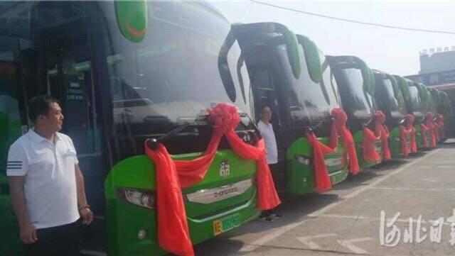 全省首个!邢台开通市区至各县的城际公交线路