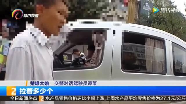 云南楚雄大姚县,微型车拉学生超员超,载核载7人