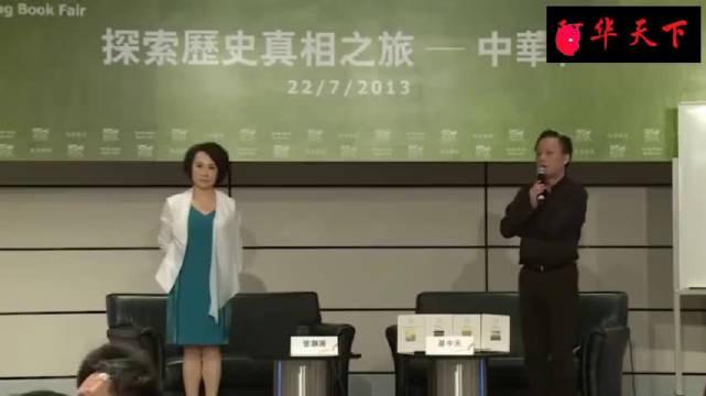 """香港学生质疑内地""""死记硬背"""",易中天机智回应!"""
