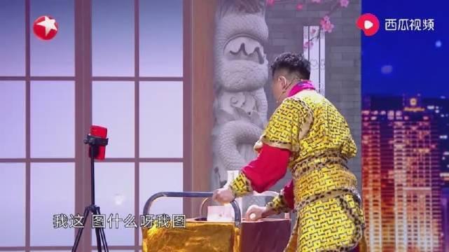 欢乐喜剧人第六季:白凯南直播表演京剧,方清平助演。