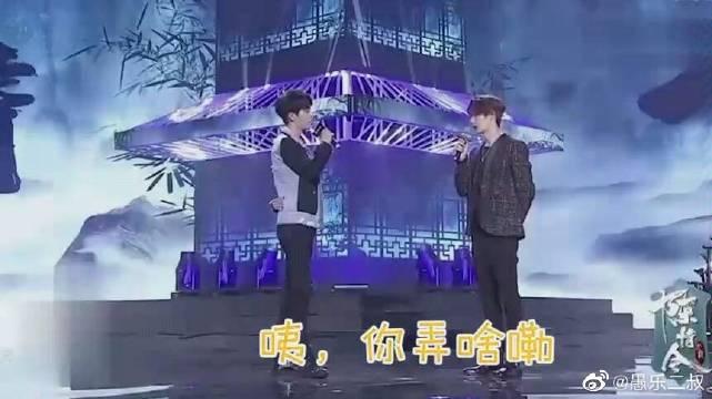 王一博一本正经讲河南话的台词,肖战秒被带偏,方言版阿令太搞笑了