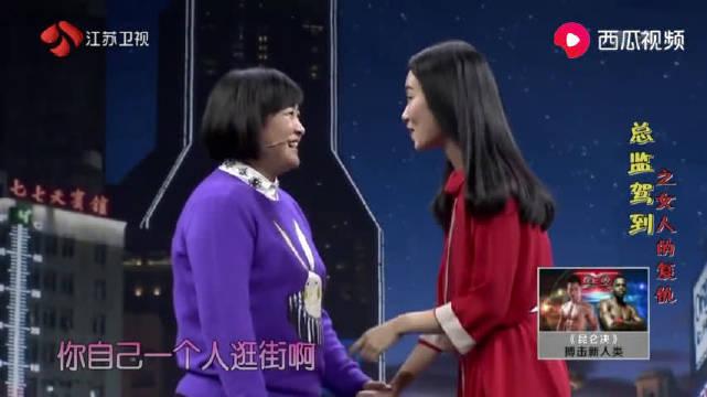 潘斌龙潘总监登场,带领剧组将收视率排行登顶!!太厉害!