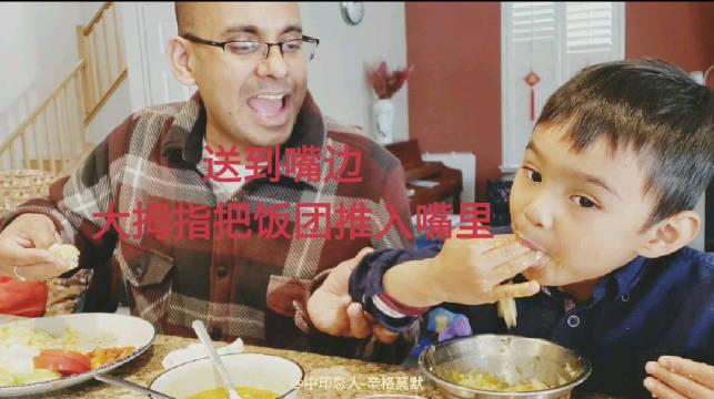 爸爸教儿子印度人基本:如何用手抓饭吃