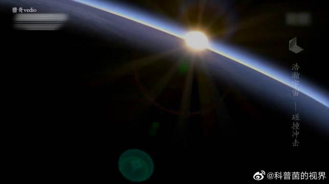 科学家称:地球曾与火星大小的行星相撞!石块熔融后形成了月球!