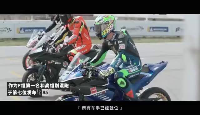 @UNIQ-王一博 的赛车纪录片曝光